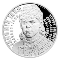 Silver coin 2WST Legends of Czechoslovak hockey - Jaromír Jágr proof